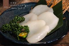 肉吧·RouBar x 燒肉專門店 生食級德島縣紋甲花枝 02.jpg