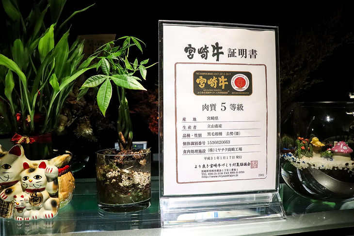 肉吧·RouBar x 燒肉專門店 用餐環境 13.jpg