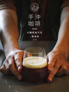 日曬耶加雪菲-紫風鈴3.jpg