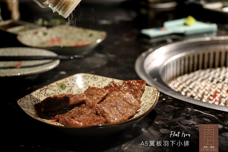 肉吧·RouBar x 燒肉專門店 A5翼板羽下小排 03.jpg