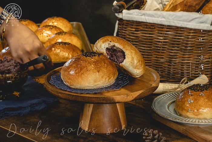紅豆麵包.jpg