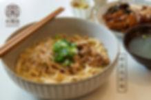 來麵室麵食專賣 榨菜肉絲麵(乾).jpg