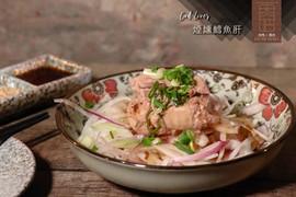肉吧·RouBar x 燒肉專門店 煙燻鱈魚肝.jpg