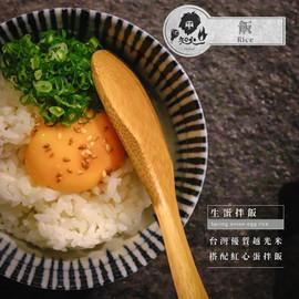 生蛋拌飯2.jpg