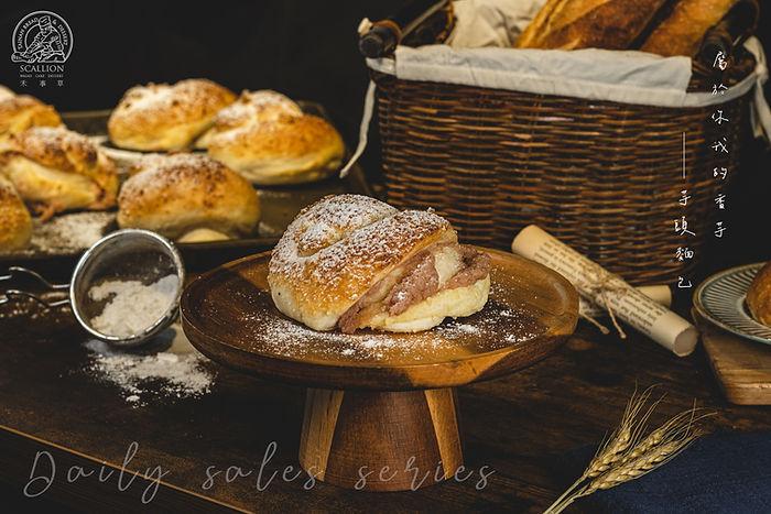 芋頭麵包.jpg