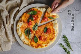 經典瑪格麗特披薩.jpg