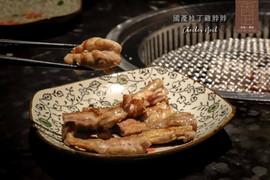 肉吧·RouBar x 燒肉專門店 國產桂丁雞脖脖 03.jpg