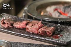 初云燒肉-職人的燒肉屋 巧克力和牛肩小排 04.jpg