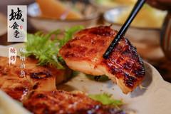 味噌油魚2.jpg