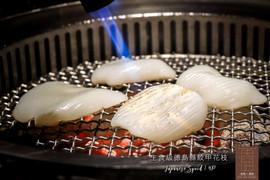 肉吧·RouBar x 燒肉專門店 生食級德島縣紋甲花枝 03.jpg