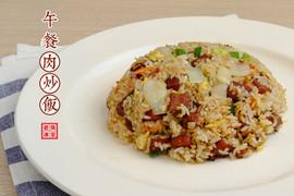 午餐肉炒飯.jpg