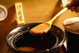 用餐環境/蘸料區/沙茶醬.jpg