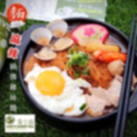 金三益 麻辣鍋燒雞絲麵.JPG