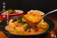 蟹黃海鮮豆腐煲.jpg