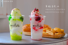 軍艦雪淇冰.jpg