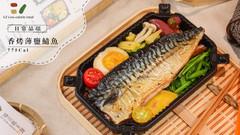 香烤薄鹽鯖魚.jpg
