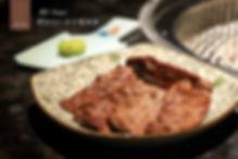 肉吧·RouBar x 燒肉專門店 澳洲M9+和牛橫隔膜 03.jpg