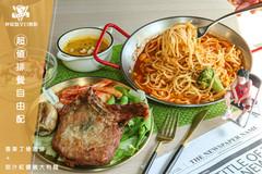 香草丁骨豬排+茄汁紅醬義大利麵.jpg