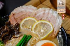 豚骨雞白湯拉麵2.jpg