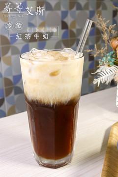 紅茶牛奶.jpg