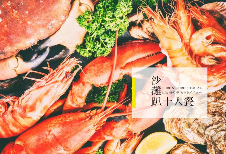 花花世界鍋物 MENU P18 (2019-12).jpg