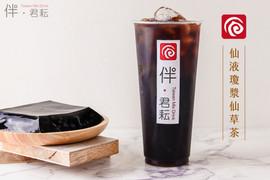 仙液瓊漿仙草茶.jpg