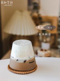 紅茶歐蕾2.jpg