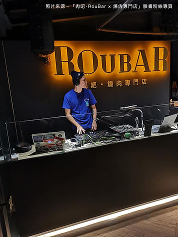 肉吧·RouBar x 燒肉專門店 用餐環境 16.jpg