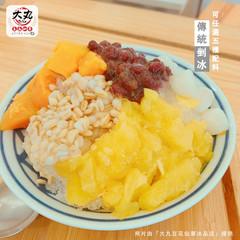 大丸豆花仙草冰品店 傳統剉冰.jpg