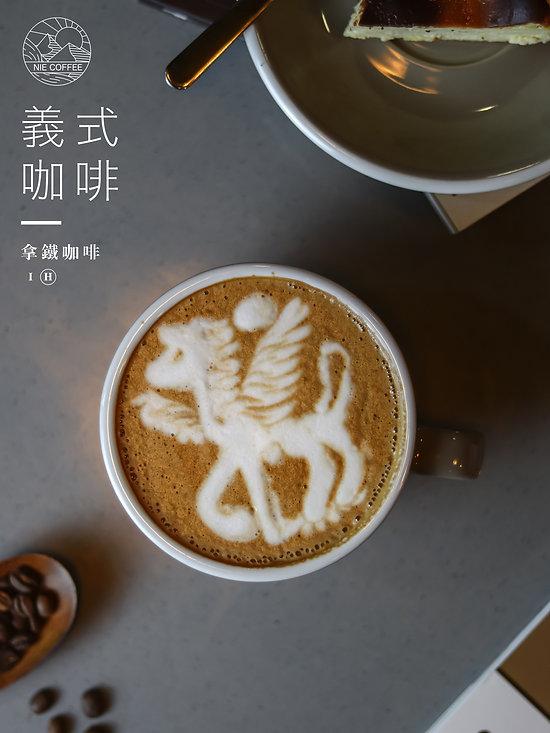 拿鐵咖啡4.jpg