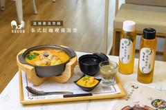 泰式紅咖哩雞湯煲.jpg