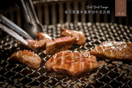肉吧·RouBar x 燒肉專門店 每日限量本產厚切牛舌舌根 02.jpg