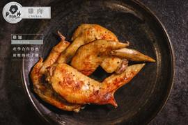 雞翅2.jpg