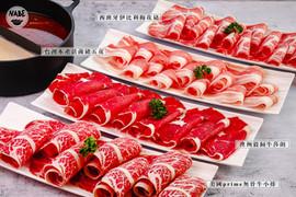 單點肉品介紹.jpg