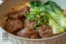 來麵室麵食專賣 紅燒牛肉麵 04.jpg