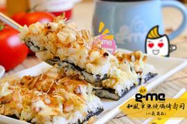 和風章魚燒焗烤壽司2.jpg