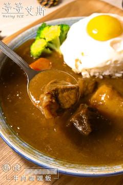 牛肉咖哩飯2.jpg