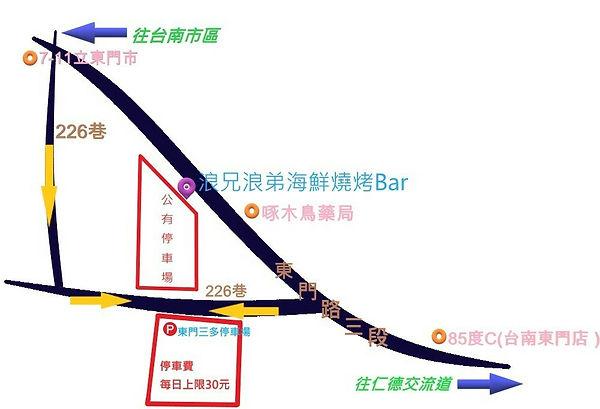 浪兄浪弟 Map.jpg
