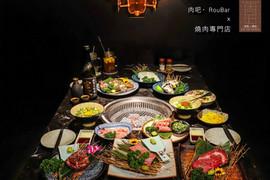 肉吧·RouBar x 燒肉專門店 03.jpg