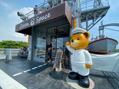 海洋咖啡-店家門口.jpg