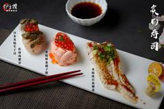 炙燒壽司.jpg