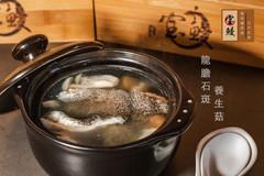 宝鰻 龍膽石斑養生菇 01 .jpg