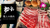 初云 首頁廣告.png