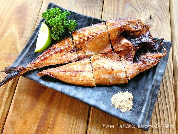 浪兄浪弟海鮮燒烤bar - 竹莢魚一夜干.JPG
