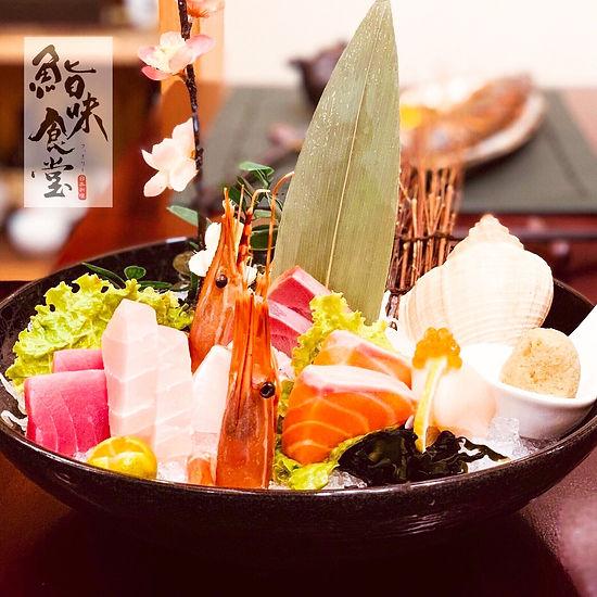 鮨味食堂 特上刺身.jpg
