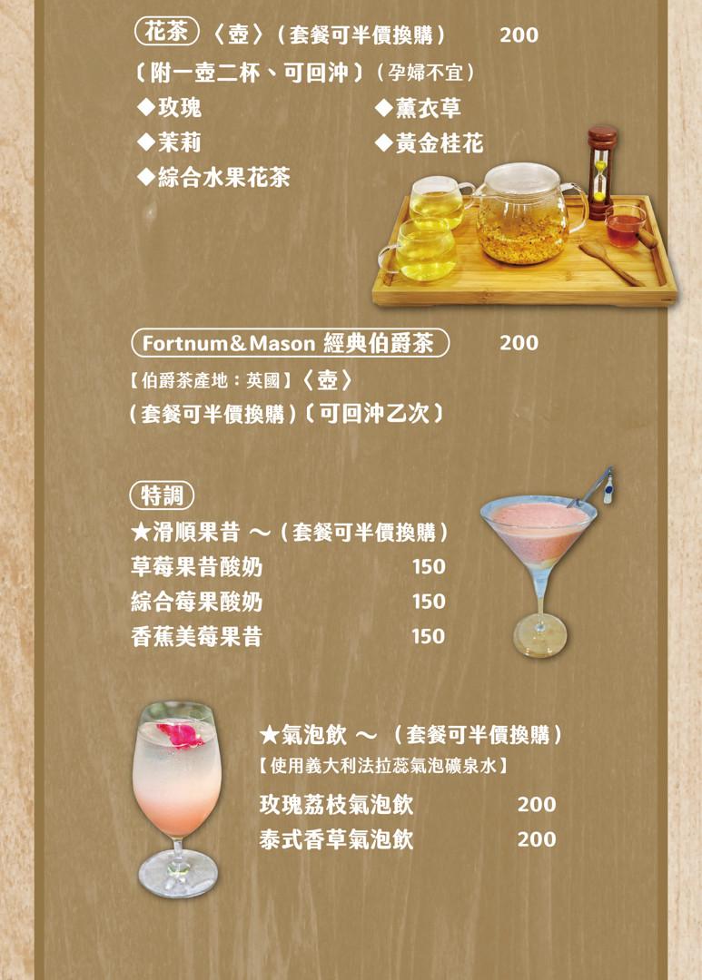 NABE-菜單-8.jpg