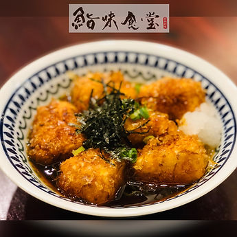 鮨味食堂 日式揚出豆腐.JPG