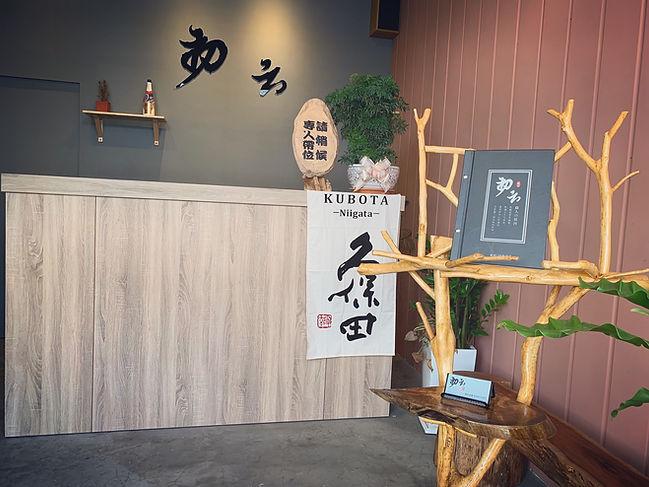 初云-一樓環境 01.JPG