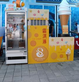 霜淇淋攤位.jpg