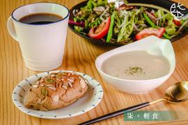 +70元輕食加價套餐.jpg